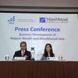 『日本ウェルス銀行、マスミューチュアル・アジア保険会社と業務拡大へ』の画像