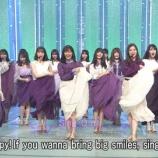 『Sing Out!生披露中に笑いを堪えられない生ちゃんが可愛すぎるwwwwww【乃木坂46】』の画像