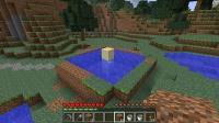 カリン塔を作る (2)