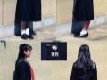 【画像あり】女子高生の制服の歴史wwwwwwwww