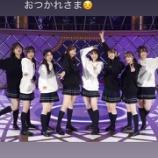 『【乃木坂46】これは泣ける・・・早くもこのメンバーから寺田蘭世卒業にメッセージが・・・』の画像