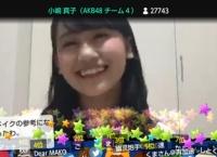 小嶋真子のメイク配信を見ていた秋元康のコメントwwww