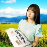 『【乃木坂46】絢音ちゃんのこの写真、背景変えてみたらそのまま広告に使えそうwwwwww』の画像