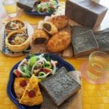 『キッチンのシンクにひびが....パン教室レッスンレポ』の画像