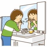『【クリップアート】小学校中学年−高学年の子どものイラスト3(顔を洗う・朝ごはんを食べる・歯をみがく)』の画像