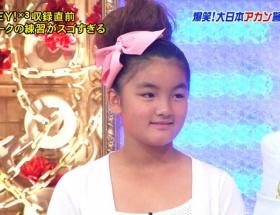 【画像】梅宮アンナの娘wwwwwwwwwwwww