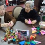 『桜町(クリスマス飾り作り&飾り付け)』の画像