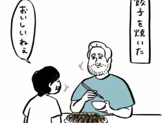 ガイック初めての餃子作り(2)