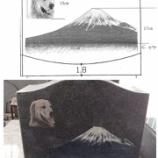 『インドIB 影彫り』の画像