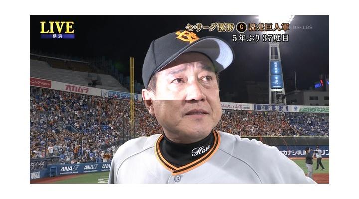 【 動画/画像 】巨人・原監督、8度宙に舞う!そして号泣!!
