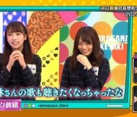 【欅坂46】 ひらがな一期、二期が仲良さそうにしているのが良いな!