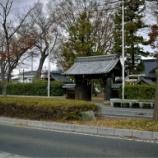 『松本城ゆかりの松本神社へ』の画像