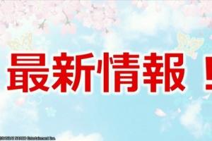 【ミリシタ】シアターデイズ最新情報!「箱崎星梨花-ピュアプレゼントver.-」彩色見本公開!+他