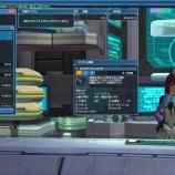 『PS4参入からの新規向け装備作成講座~強化編~』の画像