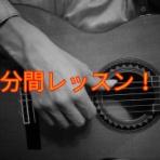 ~スペイン発~フラメンコギターの響き