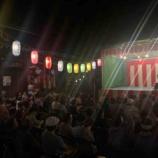 『上戸田氷川神社秋まつり・奉納演芸第2部が始まりました!私は20時半前後になる見込みです。変更あれば追記します。』の画像