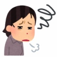 アロマとホメオパシーにハマってるセコママにSNSで「私ちゃんの家は、毎日涼しくて飲み物も充実していて快適ですよー!一緒に遊びに行こう!」と書かれた。本当にムカつく!!