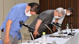 【画像】沖タイ社長、社員の不正受給をクールビスで謝罪wwwww