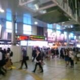 『京急「ウィング号」その1 休日夜下りの快特に乗車してきました! 』の画像