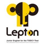 『【コロナ対応中】Lepton受講生の皆様へ!』の画像