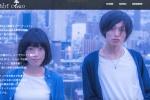 2人組の歌モノアーティスト『Charmant coco』は交野市出身!そしてワンマンライブを江坂でやるみたい!