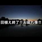 渡部浩司 official Blog