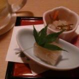 『落ち着いた雰囲気の個室居酒屋~【権之介】@大阪・梅田』の画像