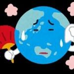 【気象】温暖化が進むと…スーパー台風、毎年複数回日本上陸!??