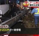 クレーン車がアーム伸ばし走行 電柱倒し周辺停電に 秋田市
