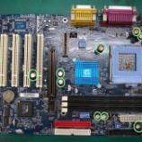 『マザーボードのコンデンサ交換』の画像