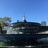 『「あいちヒトリエンナーレ 希望の泉」』の画像