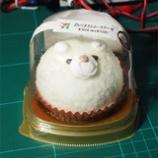 『セブンイレブンのムースケーキ2種類とショコラオランジュを買った。』の画像