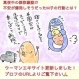 『❤️お知らせ❤️』の画像