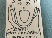 【悲報】宮脇咲良から届いた年賀状が不気味だとネットで話題にwww