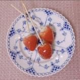 『【乃木坂46】坂口珠美、超高級ブランドの皿を利用していた・・・』の画像