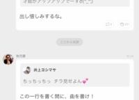 秋元康「ヨシマサ!755やってる暇あるなら曲を書け!!!」