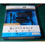 『iPod touch 6(iPhone、iPad)をカー・オーディオ(カーステレオ、ナビ)のAUX端子につないで、充電しながら使うシガーソケット AUX-Lightningケーブル ロジテックのLHC-AC102の紹介。』の画像