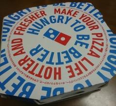 ドミノピザのピザを家で食べる