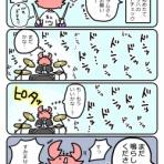 ドラムティック蟹。