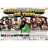 『5月31日 HAYASSEN BIRTHDAY BIG THING @名古屋 BOTTOM LINE』の画像