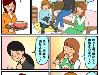 【耐え子の日常】耐え子の手料理