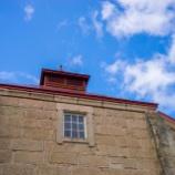 『余市の空The sky of Yoichi.』の画像
