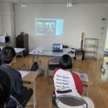 『【福岡】大学生の皆さんとオンライン交流会』の画像