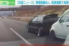 【動画】「車間距離なし」で高速を走る2台の軽自動車