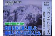 世界で最も安全な都市は東京!=韓国ネット「日本には及ばない…」「日本に住めたらどんなに幸せだろう?」