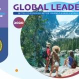 『【2020年夏留学】SSLCグローバル リーダー』の画像