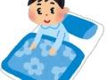 【画像】嵐・二宮和也、寝起き5秒の姿公開でファン歓喜「大天使」