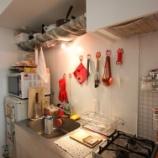 『狭~い!古くさ~い!キッチンが好きな場所になれる魔法の収納術 1/2』の画像