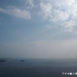 『【展示会】アジア最大級の環境展・2016NEW環境展・地球温暖化防止展@東京ビッグサイト』の画像