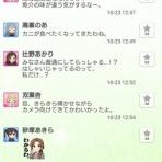 本田未央ちゃん応援まとめ速報